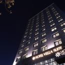 水原維拉套房酒店(Hotel Vella Suite Suwon)