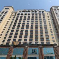 全季酒店(廣州東站店)酒店預訂