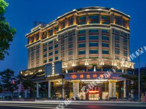 維也納酒店(揭陽淡浦路店)