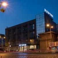 如家商旅酒店(上海新村路地鐵站店)酒店預訂