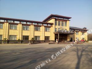 星程酒店(濮陽開發區黃河路店)