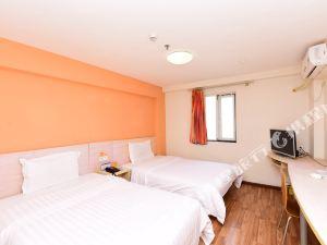 7天連鎖酒店(深圳龍華店)(7 Days Inn (Shenzhen Longhua))