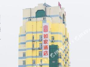 如家快捷酒店(南陽新華東路天橋店)