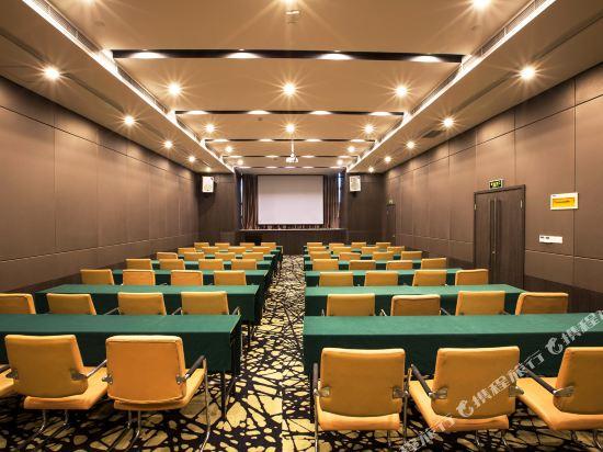 上海徐匯雲睿酒店(Lereal Inn (Shanghai Xuhui))會議室