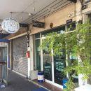 藍茉莉旅舍(Blue Jasmine Hostel)