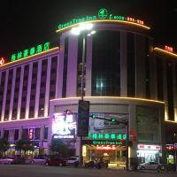 格林豪泰酒店(中山阜沙店)酒店預訂