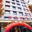 海德酒店(東莞虎門高鐵站店)(Hai De Hotel (Dongguan Humen High-speed Railway Station))
