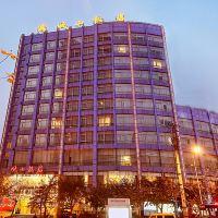 重慶岷山飯店酒店預訂