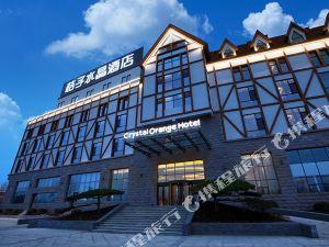 桔子水晶酒店(泰安天頤湖店)