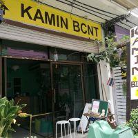 曼谷卡明鳥旅館酒店預訂