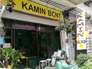 曼谷卡明鳥旅館(Kamin Bird Hostel)