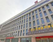 崑崙樂居商務酒店(鄭大新校區梧桐街店)