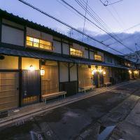 京都立志社酒店預訂
