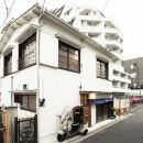 荒井屋私人客棧(Araiya)