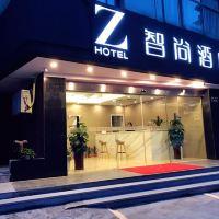 Zsmart智尚酒店(杭州西湖河坊街店)(原海岸假日酒店)酒店預訂