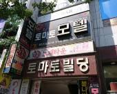 釜山番茄公寓式酒店