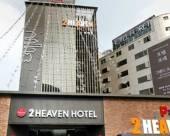 釜山2天堂酒店(海雲台)