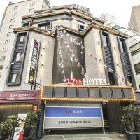 釜山17號酒店酒店預訂