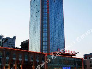 臨沂魯班國際酒店(原沂州賓館)