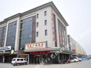 鄯善明盛廣場酒店