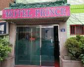 釜山王子汽車旅館