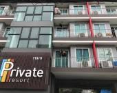 曼谷私人度假酒店