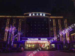 邢台唐龍大酒店