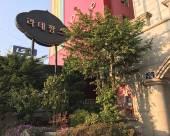 釜山拉德芳斯旅館