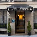 梅尼納斯精品歌劇酒店(Hotel Meninas - Boutique Opera)