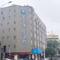 漢庭酒店(天津中山路美院店)酒店預訂