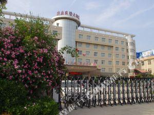 太康宏泰國際大酒店