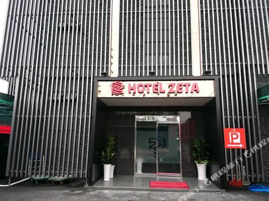 釜山Zeta酒店