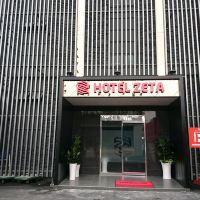 釜山Zeta酒店酒店預訂