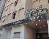 赤羽廣場酒店