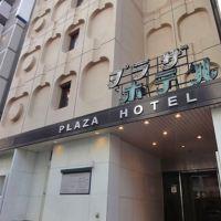 赤羽廣場酒店酒店預訂