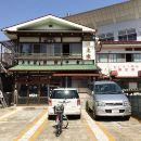 桐之家旅館(Kirinoya Ryokan)