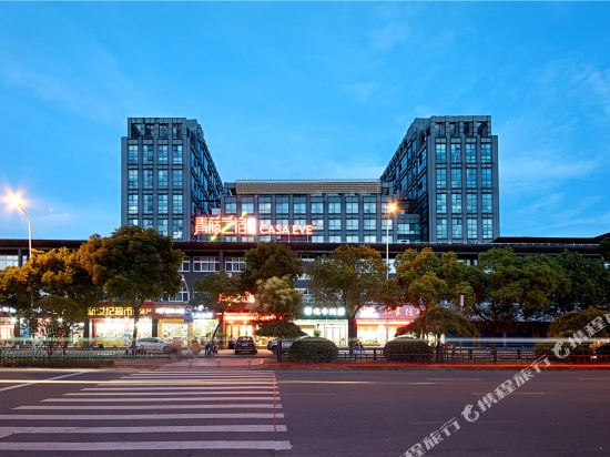 Casa Eve (Ningbo Passenger Transport Center Metro Station)