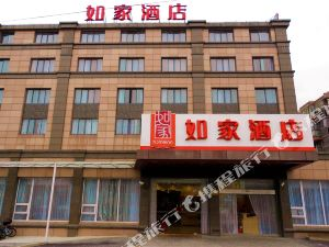 如家(上海川六公路店)(Home Inn (Shanghai Chuanliu Highway))