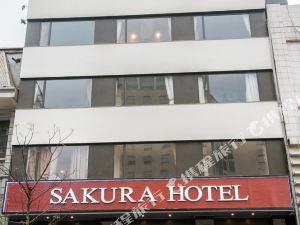 河內櫻花酒店1號(Sakura Hotel 1 Hanoi)