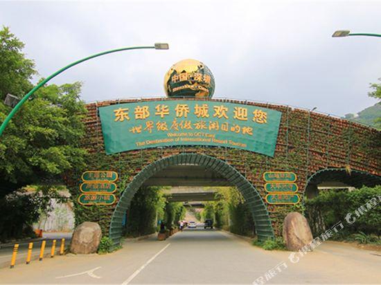 深圳斯維登度假公寓(東部華庭大梅沙)周邊圖片