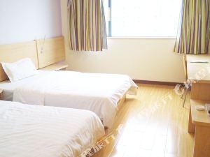 7天連鎖酒店(撫州沃爾瑪廣場店)