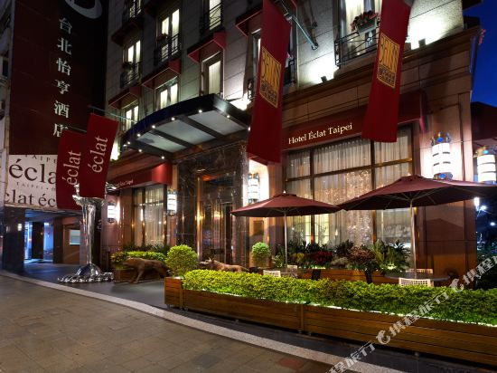 台北怡亨酒店(Hotel éclat)外觀