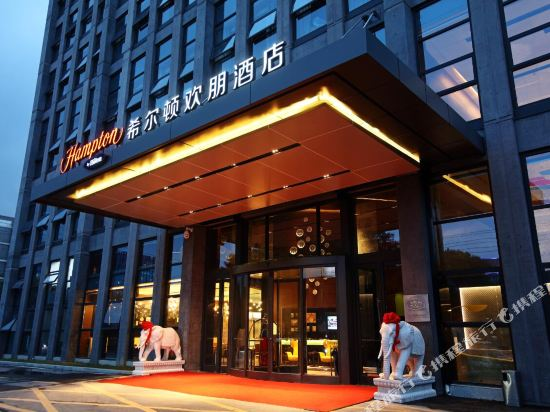 Hampton by Hilton (Nanjing South Railway Station)