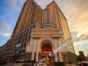 維也納國際酒店(欽州灣大道店)