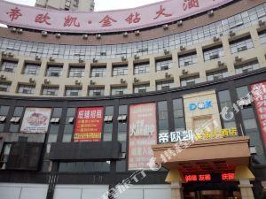 宜豐帝歐凱金鉆大酒店