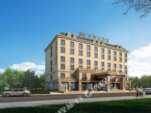 萬寧皇旗大酒店