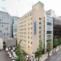 札幌珍株城市酒店酒店預訂
