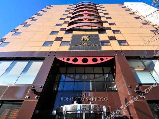 札幌皇家住宿酒店
