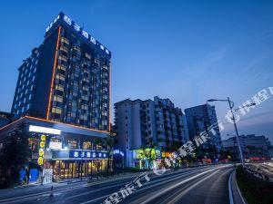 桔子酒店·精選(桂林站店)