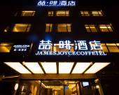 喆啡酒店(北京鳥巢國家會議中心店)